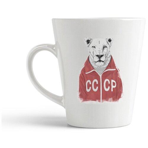Кружка-латте CoolPodarok Львица в олимпийке СССР