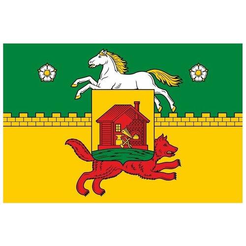 Флаг Новокузнецка