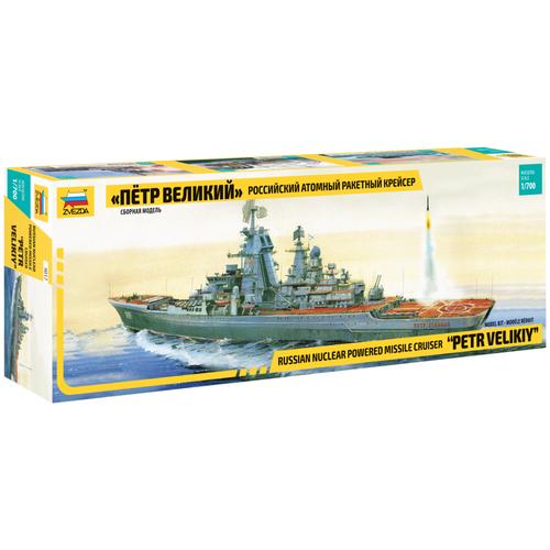 Сборная модель Звезда Российский атомный ракетный крейсер Петр Великий, масштаб 1/700 9017ПН