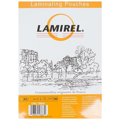 Пленка для ламинирования Fellowes 75мкм A3 100шт глянцевая Lamirel LA-78655