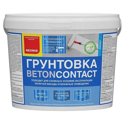 Грунт BETONCONTACT NEOMID - 6 кг.