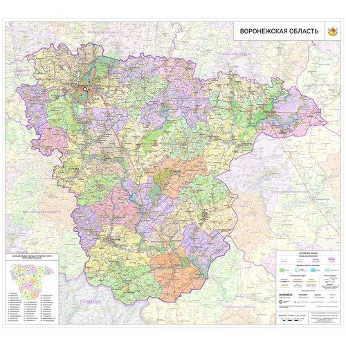 Настенная карта Воронежской области 95 х 105 см (на самоклеющейся пленке)