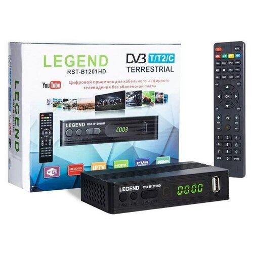 Цифровая ТВ-приставка LEGEND RST-L1204HD для DVB-T/T2