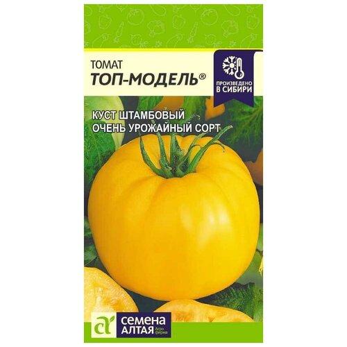 Семена Семена Алтая Томат Топ-Модель, 0,05 г