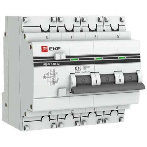 Фото - Дифференциальный автомат EKF АД-32 4П 30 мА C 4.5 кА AC 16 А дифференциальный автомат ekf ад 4 4п 30 ма c 4 5 ка ac электронный 40 а