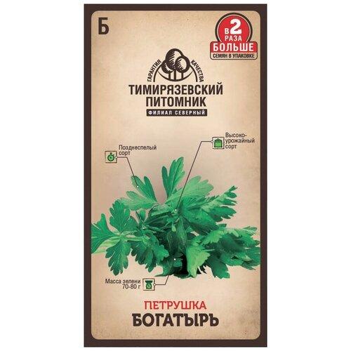 Семена Тимирязевский питомник Петрушка листовая Богатырь, 6 г