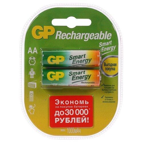Фото - Аккумулятор GP, Ni-Mh, AA, HR6-2BL, 1.2В, 1000 мАч, блистер, 2 шт. 1741263 аккумуляторы gp 1000 мач в комплекте с зарядным устройством адаптером 1а и кабелем