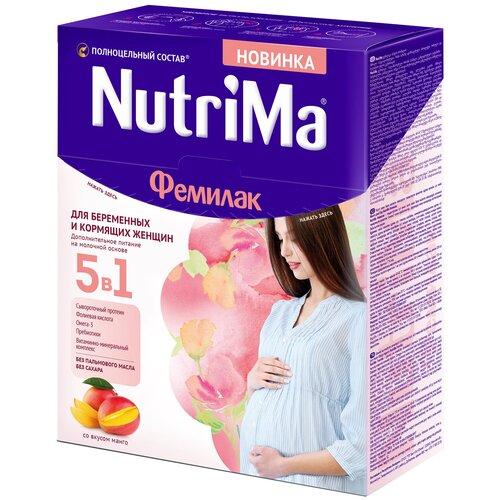 Молочная смесь NutriMa Фемилак со вкусом манго 350 г