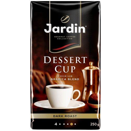 кофе молотый jardin dessert cup 250 г Кофе молотый Jardin Dessert Cup, 250 г