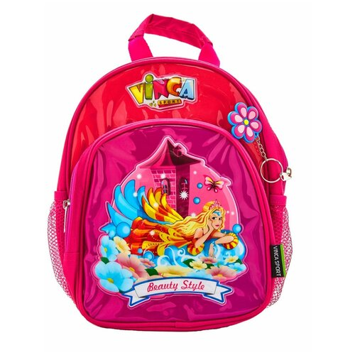 Сумка-рюкзак VINCA SPORT 15020(розовый)