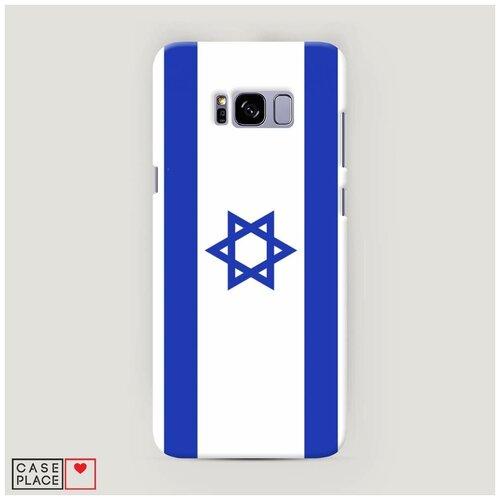 Чехол Пластиковый Samsung Galaxy S8 Plus Флаг Израиля