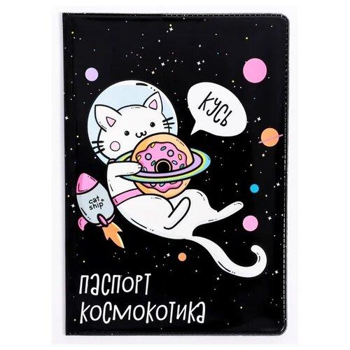 Обложка для паспорта Сима-ленд Космокотик, разноцветный/черный