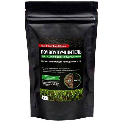 удобрение reasil почвоулучшитель для восстановления плодородия почв 4607077876697 10 кг Реасил (Reasil®) почвенный кондиционер для восстановления плодородия почв, 1 кг