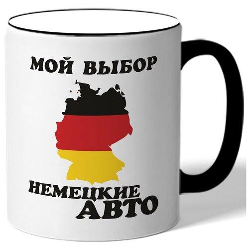 Кружка Мой выбор немецкие авто