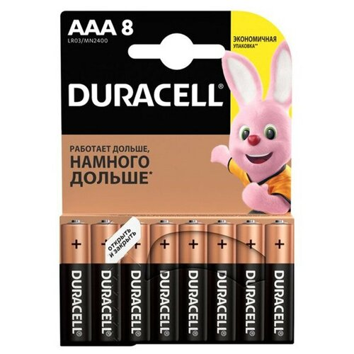 Фото - Батарейка AAA - Duracell LR03 8BL Ultra Power (8 штук) DR LR03/8BL UL PW батарея duracell ultra power lr03 4bl aaa 4шт