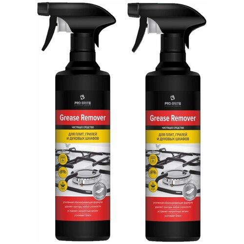 2 Шт. - Pro-Brite Grease remover Чистящее средство для плит, грилей и духовых шкафов 500мл. недорого