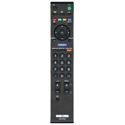 Фото - Пульт Huayu RM-ED009 (для телевизоров Sony) пульт huayu axd1552 axd1553 для телевизоров pioneer