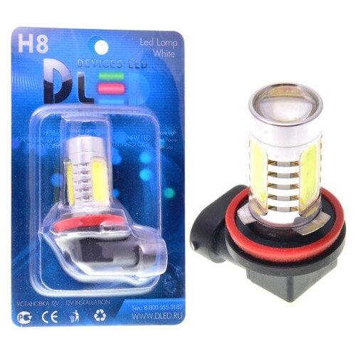 Светодиодная автомобильная лампа H8 - 6W + Линза (1 лампа в упаковке)