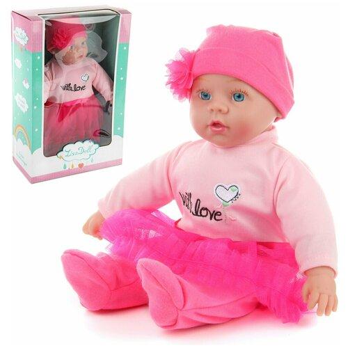 Пупс Lisa Doll 97045 40 см