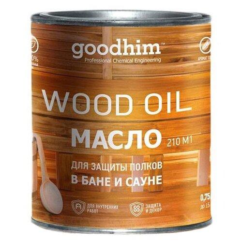 Биоцидная пропитка Goodhim для защиты полков в бане и сауне желтый 0.75 л