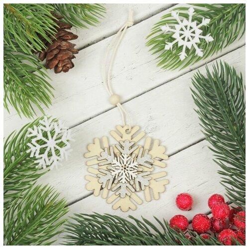 Лесная мастерская Подвеска новогодняя «Новогодняя снежинка»