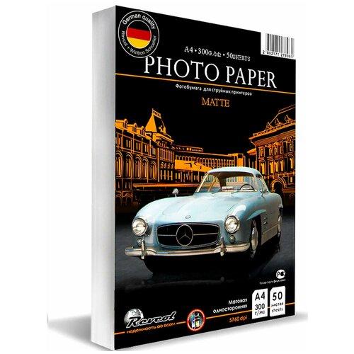 Фото - Фотобумага REVCOL A4, 300гр, 50л., Матовая фотобумага