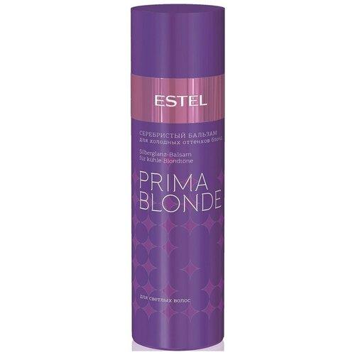 Купить Бальзам для волос Estel Professional Prima Blonde Серебристый для холодных оттенков блонд для светлых волос 200 мл