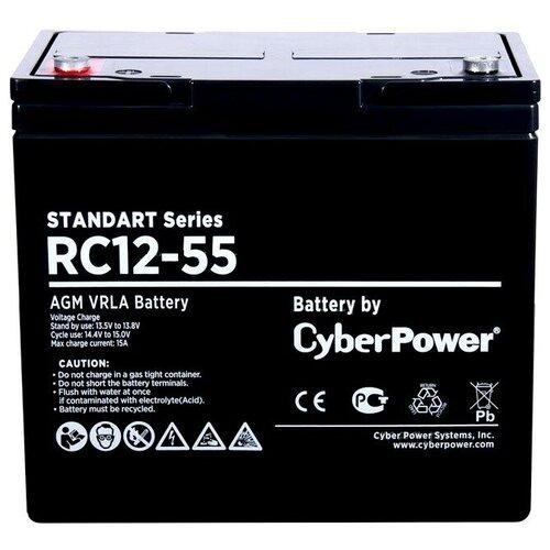 Аккумуляторная батарея CyberPower CyberPower(12V/55Ah) (RC12-55)