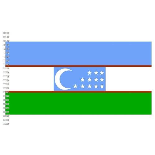 Альбом для рисования, скетчбук Флаг Узбекистана