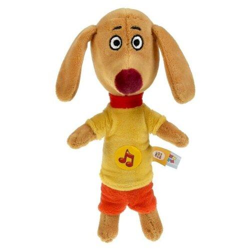 Мягкая игрушка «Собачка Федя» Оранжевая корова, 21 см, музыкальная игрушка мягкая мульти пульти оранжевая корова собачка федя 21 см музыкальный чип в пакете c20018 21 48