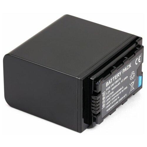 Усиленный аккумулятор для Panasonic HC-MDH2 (VW-VBD58, VW-VBD78)