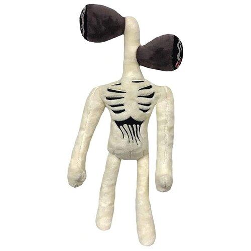 Мягкая игрушка Сиреноголовый (Бежевый) 38 см