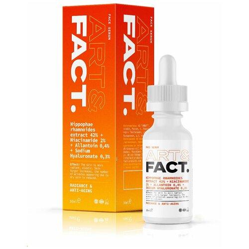 Антивозрастная сыворотка для сияния лица с экстрактом облепихи, ниацинамидом, аллантоином и низкомолекулярной гиалуроновой кислотой.
