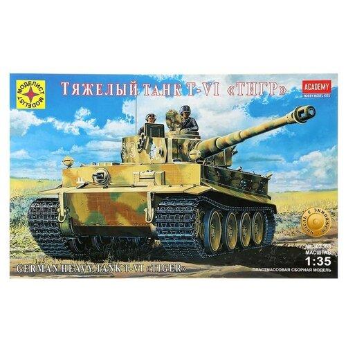 Моделист Сборная модель «Танк Т-VI — Тигр»