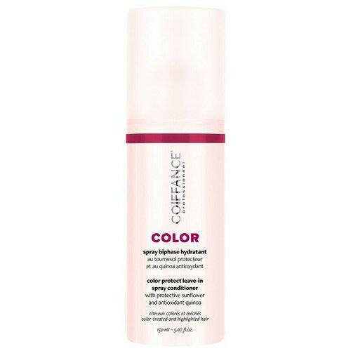 Coiffance Color Leave-In Spray - Двухфазный увлажняющий спрей-кондиционер для окрашенных волос 150 мл недорого
