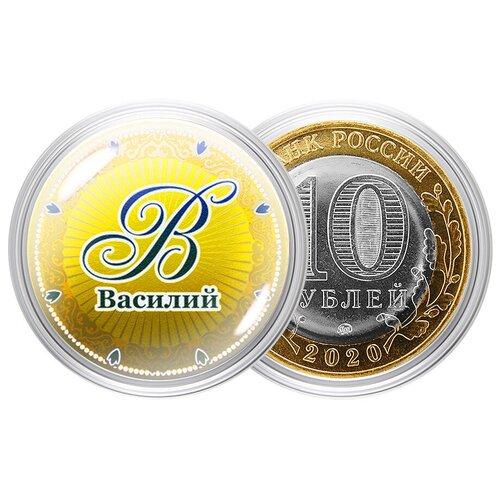 Фото - Сувенирная монета Именная монета - Василий сувенирная монета именная монета дмитрий