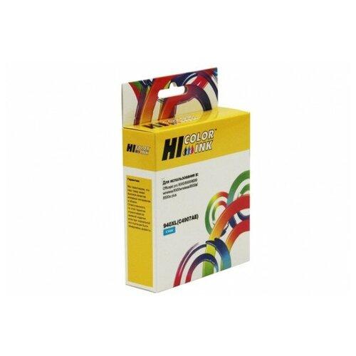 Фото - Картридж Hi-Black (HB-C4907AE) для HP Officejet Pro 8000/8500, №940XL, C картридж t2 c4907a 940xl для hp officejet pro 8000 8500 голубой