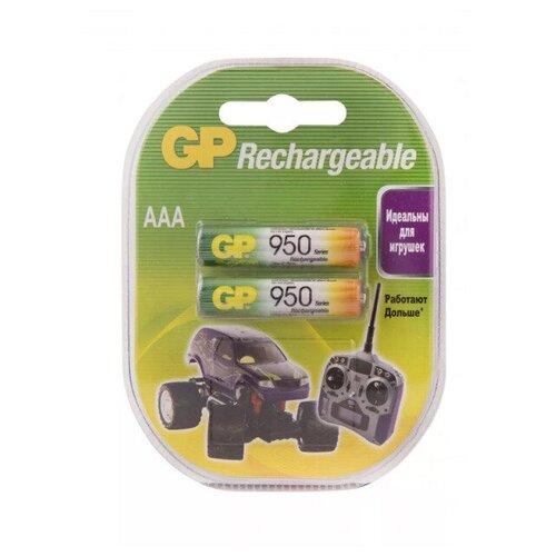 Аккумуляторы GP Rechargeable 950 mAh NiMH AAA 1,2V (2 шт) gp аккумуляторы 950 mah gp 95aaahc uc2 aaa 2 шт