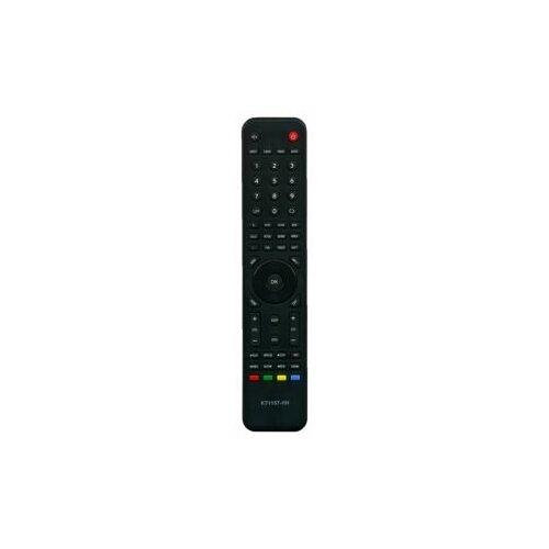 Пульт HUAYU для телевизора JVC LT-43M685