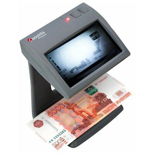 Детектор валют инфракрасный Cassida Primero