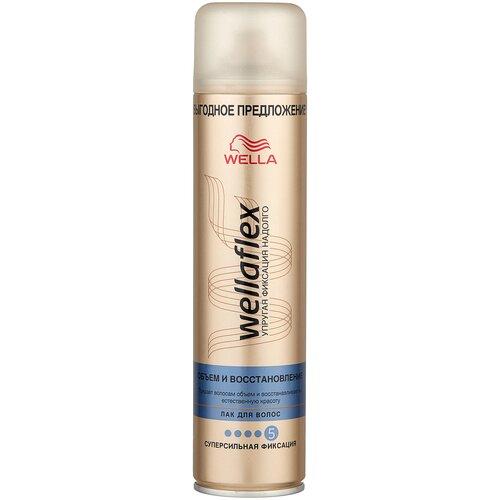 Купить Wella Лак для волос Wellaflex Объем и восстановление суперсильной фиксации, экстрасильная фиксация, 400 мл