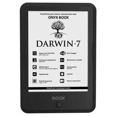 Электронная книга ONYX BOOX DARWIN 7 черная