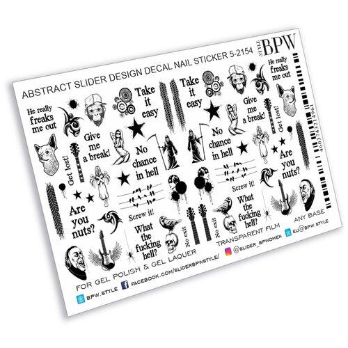 Купить BPW.Style, слайдер-дизайн (Графика микс, sd5-2154), BPW style