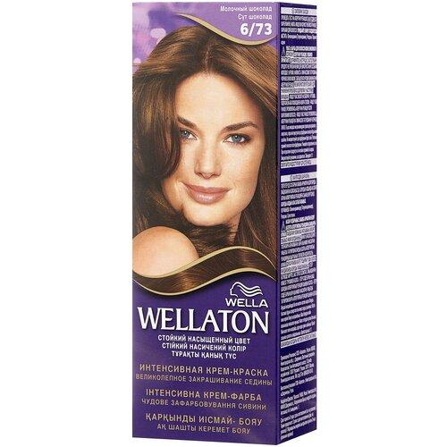 Wellaton стойкая крем-краска для волос, 6/73 молочный шоколад wellaton стойкая крем краска для волос 12 0 светлый натуральный блондин