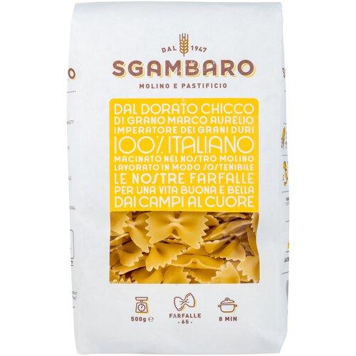 Макароны Sgambaro из твердых сортов пшеницы Фарфалле №65 трафилати ин бронзо, 500 г, Италия паста спагетти с перцем чили из твёрдых сортов пшеницы италия deluca 500 г