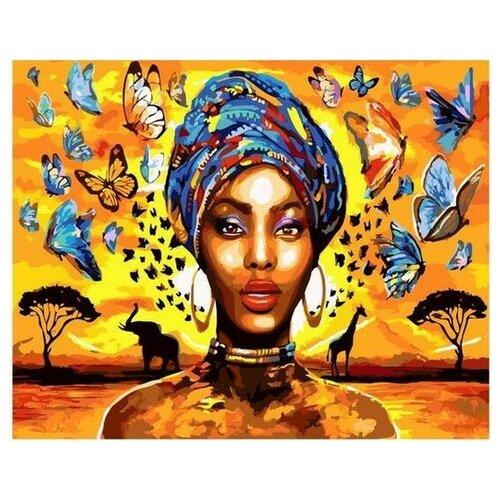 Купить Картина по номерам Солнечная Индия, 40x50 см. PaintBoy, Картины по номерам и контурам