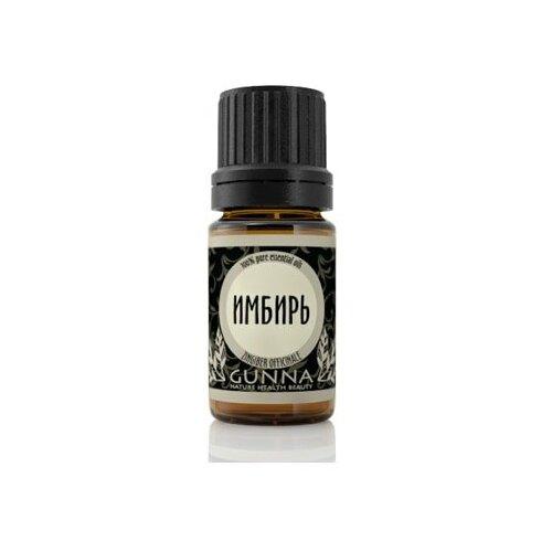 Имбирь эфирное масло (Объем:10 мл)