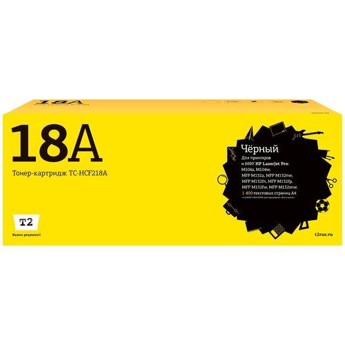 Фото - Тонер-картридж T2 TC-HCF218A, черный, для лазерного принтера, совместимый тонер картридж t2 tc x5016 для для workcentre 5016 5020 6300стр черный