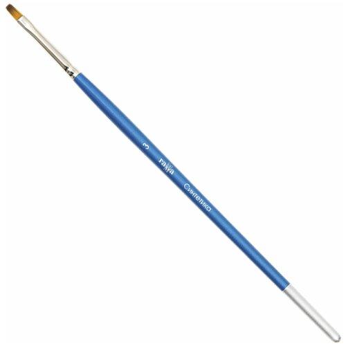 Кисть ГАММА синтетика №3, плоская, короткая ручка (280618.08.03) бежевый недорого
