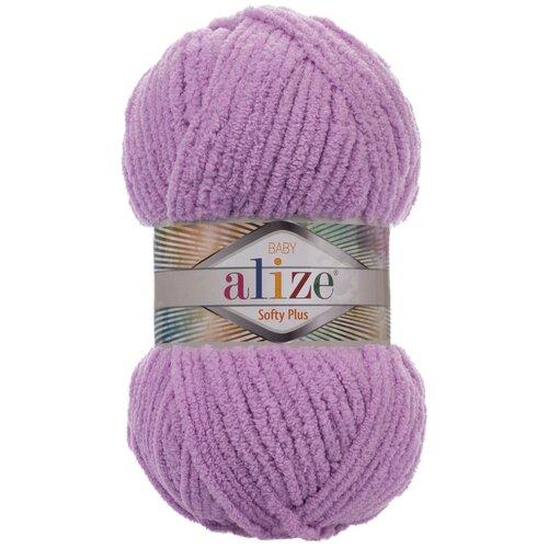 Купить Пряжа для вязания Ализе Softy Plus (100% микрополиэстер) 5х100г/120м цв.047 багряник, Alize
